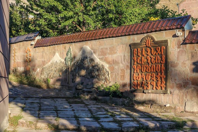 Pemzashen village Stone Art Guesthouse-2
