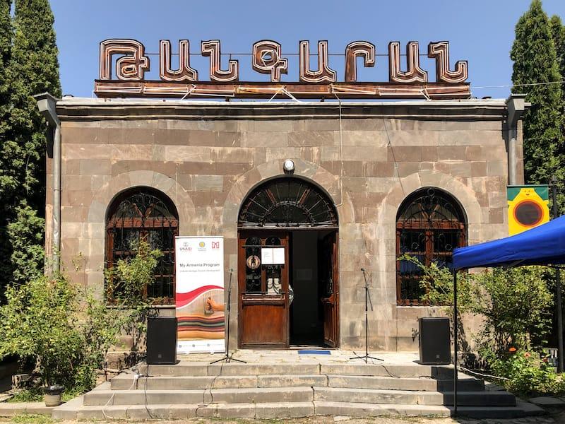 Sisian History Museum-2